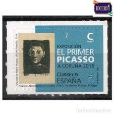 Selos: ESPAÑA 2015. EDIFIL 4932. EXPOSICIÓN EL PRIMER PICASSO, CORUÑA. NUEVO** MNH. Lote 217474880