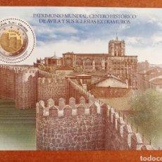 Sellos: ESPAÑA N°5301 HB PATRIMONIO MUNDIAL. ÁVILA MNH (FOTOGRAFÍA ESTÁNDAR). Lote 263108195