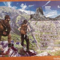 Sellos: ESPAÑA N°5345 HB CENTENARIO PARQUE NACIONAL MONTAÑA COVADONGA MNH (FOTOGRAFÍA ESTÁNDAR). Lote 263107955