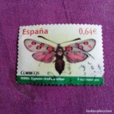 Sellos: EDIFIL FAUNA2010/4533. Lote 218019721