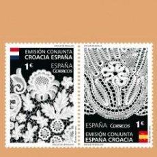 Sellos: NUEVO - EDIFIL 4957/4958 SIN FIJASELLOS - SPAIN 2015 MNH. Lote 218285496