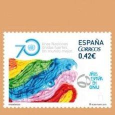 Sellos: NUEVO - EDIFIL 5002 SIN FIJASELLOS - SPAIN 2015 MNH. Lote 218285613