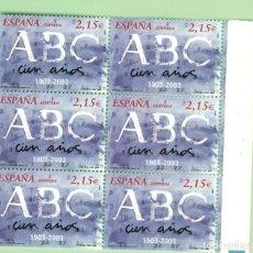 Sellos: 6 SELLOS CENTENARIO ABC. 2,15 EUROS DE FACIAL. 30% DESCUENTO. Lote 218299900