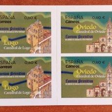 Sellos: ESPAÑA, N°5335/8 CARNET CAMINOS DE SANTIAGO. CAMINO PRIMITIVO. MNH (FOTOGRAFÍA ESTÁNDAR). Lote 263107430