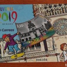 Sellos: ESPAÑA, N°5316 HB JUVENIA 2019. BURGOS (FOTOGRAFÍA ESTÁNDAR). Lote 263108495