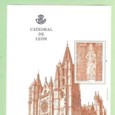 Sellos: HB 2012. CATEDRAL DE LEON SELLO DE 2,90 EURO. 30% DESCUENTO. Lote 218448315