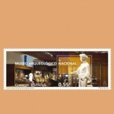 Sellos: NUEVO - EDIFIL 4953 SIN FIJASELLOS - SPAIN 2015 MNH. Lote 218713511
