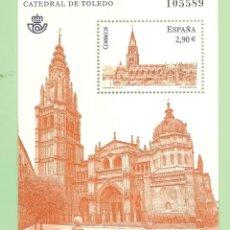 Sellos: HB 2012. CATEDRAL DE TOLEDO.SELLOS DE 2,90 EURO. 30%DESCUENTO. Lote 253712265