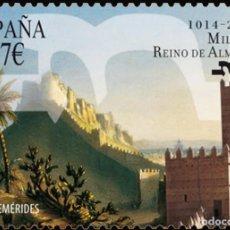 Selos: ESPAÑA 2016 EDIFIL 5022 SELLO ** MILENIO DEL REINO DE ALMERÍA ALCAZAR Y MURALLAS MICHEL 5034 YV 4739. Lote 219329735
