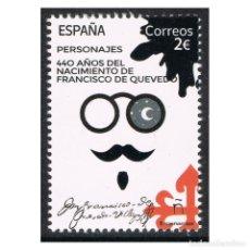 Sellos: [CF2756A] ESPAÑA 2020; FRANCISCO DE QUEVEDO (MNH). Lote 219347446