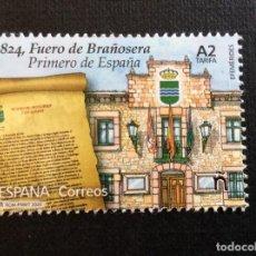 Sellos: ESPAÑA AÑO 2020. FUERO DE BRAÑOSERA. Lote 236462835