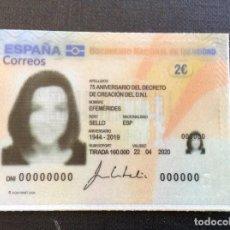 Francobolli: ESPAÑA AÑO 2020. 75 ANIVERSARIO DEL DNI. Lote 236658575