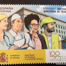 Sellos: ESPAÑA AÑO 2020. CENTENARIO DEL MINISTERIO DE TRABAJO. Lote 236658340