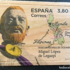 Sellos: ESPAÑA AÑO 2020. MIGUEL LOPEZ DE LEGAZPI. Lote 241142400