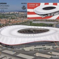 Timbres: SPAIN 2020 - ARCHITECTURE - SPORTS FACILITIES -WANDA METROPOLITANO STADIUM MAXIMUM CARD. Lote 219922110