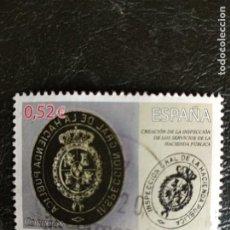 Selos: SELLO ESPAÑA USADO EDIFIL 4801 - 2013. Lote 220304221