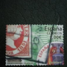 Selos: SELLO ESPAÑA USADO EDIFIL 4862 - 2014. Lote 220304301