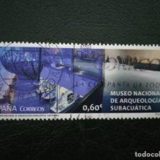 Selos: SELLO ESPAÑA USADO EDIFIL 5132 - 2017. Lote 220304331
