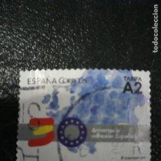 Sellos: SELLO ESPAÑA USADO EDIFIL - 2016. Lote 221156685