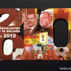 Francobolli: ESPAÑA AÑO 2020. GENERACION DECADA DEL 2010. Lote 221167240