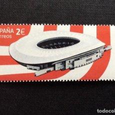 Selos: ESPAÑA AÑO 2020. WANDA METROPOLITANO. Lote 264276448