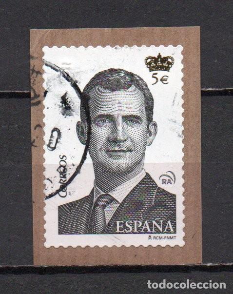 SELLO USADO DE ESPAÑA -S. M. DON FELIPE VI-, AÑO 2015, VALOR DE 5 €, SOBRE PAPEL (Sellos - España - Felipe VI)