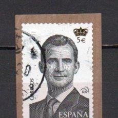 Sellos: SELLO USADO DE ESPAÑA -S. M. DON FELIPE VI-, AÑO 2015, VALOR DE 5 €, SOBRE PAPEL. Lote 221387081