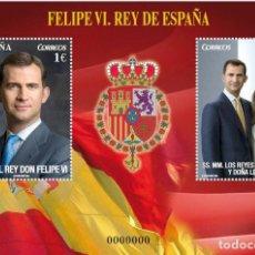 Sellos: ESPAÑA 2014 (4913) HB FELIPE VI, REY DE ESPAÑA (NUEVO). Lote 221410702