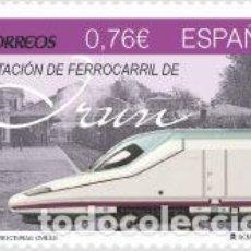 Sellos: ESPAÑA 2014 (4914) ESTACION FERROCARRIL, IRUN (NUEVO). Lote 221411028