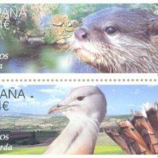 Sellos: ESPAÑA 2014 (4915-4918) FAUNA PROTEGIDA (NUEVO). Lote 221411276