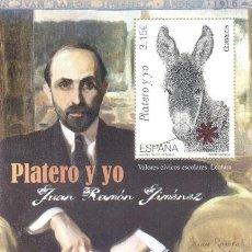 Sellos: ESPAÑA 2014 (4921) HB PLATERO Y YO (NUEVO). Lote 221412728