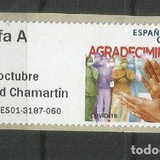 Sellos: ESPAÑA SPAIN ATM COVID VIRUS ENFERMEDAD MEDICINA TARIFA A. Lote 221506685