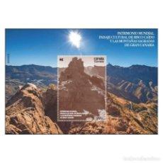 Sellos: [CF7087C] ESPAÑA 2020; HB UNESCO. PATRIMONIO MUNDIAL ESPAÑOL (MNH). Lote 221521523