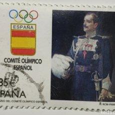 Sellos: SELLO ESPAÑA, COMITÉ OLÍMPICO ESPAÑOL, GONZALO DE FIGUEROA Y TORRES, 2012. Lote 221612530