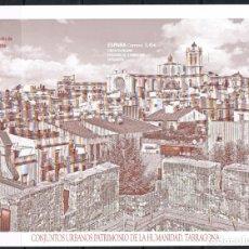 Sellos: [CF1470] ESPAÑA 2020; UNESCO. PATRIMONIO MUNDIAL ESPAÑOL (PRUEBA DE ARTISTA). Lote 221737687