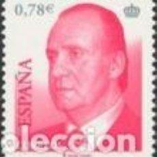 Sellos: SELLO USADO DE ESPAÑA, EDIFIL 4146. Lote 221767183