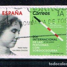 Sellos: ESPAÑA 2018 - EDIFIL 5237 - DIA INTERNACIONAL DE LAS PERSONAS CON SORDOCEGUERA. Lote 223693255
