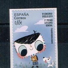 Sellos: ESPAÑA 2020 - VI CONCURSO DISELLO 2019. Lote 223694017