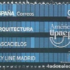 Sellos: ESPAÑA 2020 AMÉRICA UPAEP: ARQUITECTURA MNH ED 5440 YT 5182. Lote 262313390