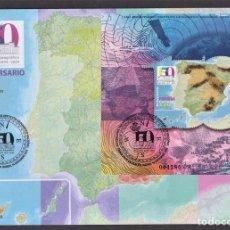 Selos: 19.- ESPAÑA 2020 SOBRE PRIMER DIA - 150 AÑOS DEL INSTITUTO GEOGRAFICO NACIONAL. Lote 224562200