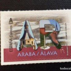 Sellos: ESPAÑA AÑO 2020. ALAVA. Lote 240743820