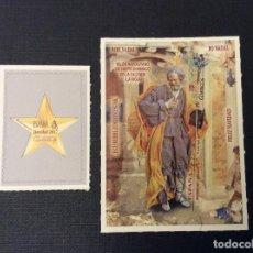 Selos: ESPAÑA Nº YVERT 4920/1*** AÑO 2017. NAVIDAD. ESTRELLA Y SAN JOSE. Lote 243669420