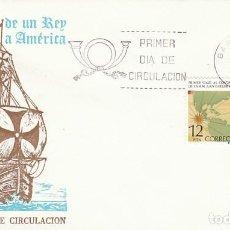 Sellos: EDIFIL 2333, PRIMER VIAJE DE UN REY DE ESPAÑA A HISPANOAMERICA PRIMER DIA DE 25-6-1976 SFC. Lote 225022175