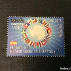 Selos: ESPAÑA Nº YVERT 4928*** AÑO 2018. 20 ANIVERSARIO PROTOCOLO DE MADRID SOBRE LA ANTARTIDA. Lote 225075465