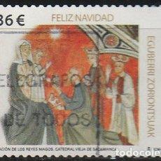 Sellos: EDIFIL Nº 4755, NAVIDAD 2012, ADORACION DE LOS REYES MAGOS, CATEDRAL VIEJA DE SALAMANCA, USADO. Lote 225315175