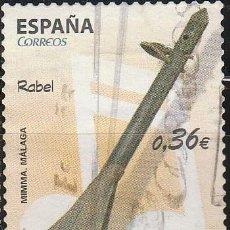 Sellos: EDIFIL Nº 4714, INSTRUMENTOS MUSICALES: EL RABEL (MUSEO DE MALAGA), USADO. Lote 225315515