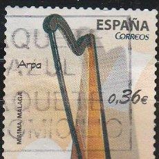 Sellos: EDIFIL Nº 4710, INSTRUMENTOS MUSICALES: EL ARPA (MUSEO DE MALAGA), USADO. Lote 225315780