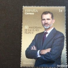 Selos: ESPAÑA Nº YVERT 4933*** AÑO 2018. 50 ANIVERSARIO NACIMIENTO DE FELIPE VI. Lote 226397465