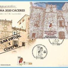 Selos: ESPAÑA 2020 HB EXFILNA CÁCERES FDC ED HB-5441 YT F5183. Lote 226903510