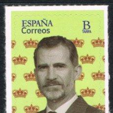 Selos: [CF-A8012] ESPAÑA 2020; FELIPE VI, B (MNH). Lote 227653260